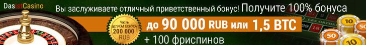 328x90 0003 ru